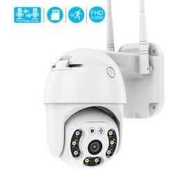 Купольная камера видеонаблюдения, Wi-Fi, 1080P, H.265, 1920x1080, Onvif, 128 ГБ