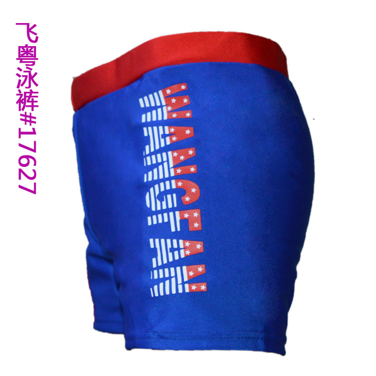 Factory Price Top Grade Swimming Trunks Big Boy Swimming Trunks Large Rims Printed Swimming Trunks Suitable 6-13-Year-Old) 17627