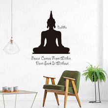 Buddhism Aphorism Quotes Wall Decal Art Yoga Meditation Pose Buddha Wall Sticker Home Decor Bedroom WL2032 tree wall decal sticker bedroom tree of life roots birds flying away home decor yoga studiodecor heart shaped branches a7 018