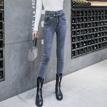 New Woman jeans high elastic show slim skinny jeans for woma