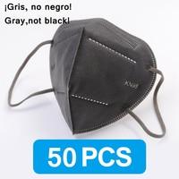 50PCS Gray FFP2