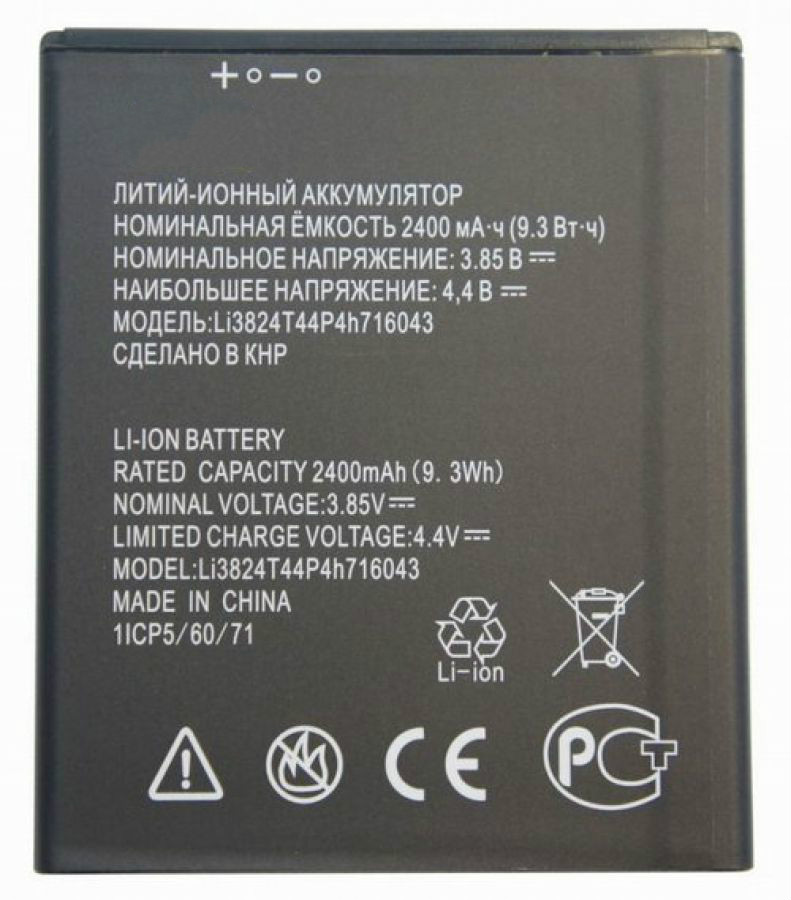 High Quality 2400mAh Li3824T44P4h716043 Battery For ZTE Blade A520 A521 BA520 Mobile Phone Battery
