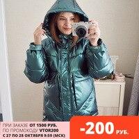 Блестящая куртка осень-весна Цена от 1693 руб. ($21.51) | 979 заказов Посмотреть