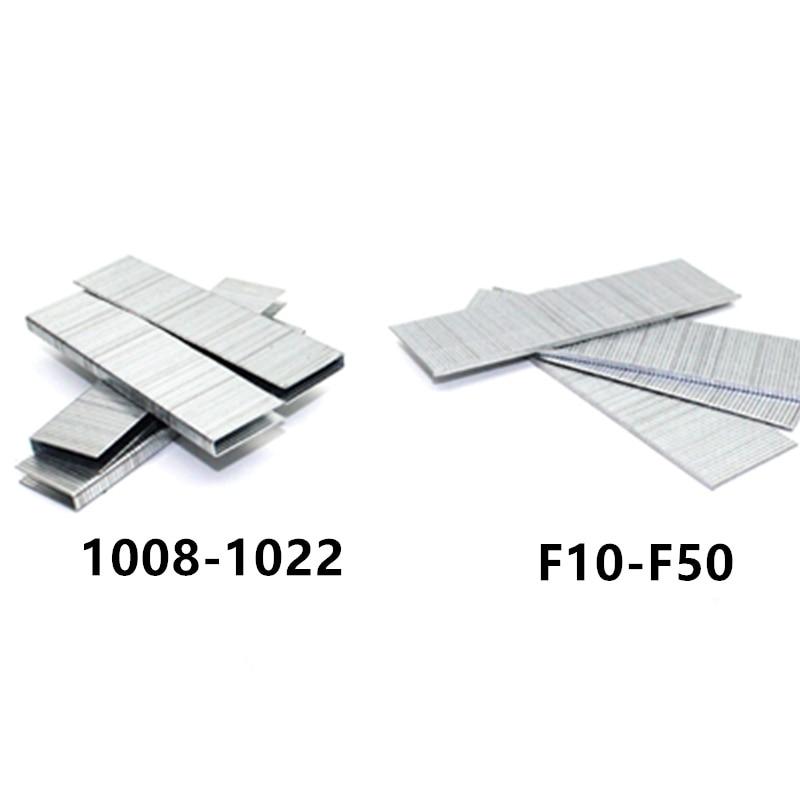 1400/1000 Pcs Eletric Staple Gun Nails F10 F15 F20 F25 F30 F40 F50 1008 1010 1013 1022