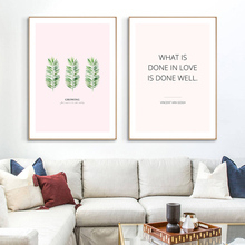 Green Plants Paintings Pink Wall Art Canvas Painting Quotes Posters And Prints Abstract Poster Pictures For Bedroom