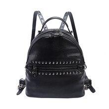 Clearance Sale Women Backpack Trendy Leather Daypack Solid PU Korean Preppy Bags Fashion Travel Teenage Girl Shoulder Bag