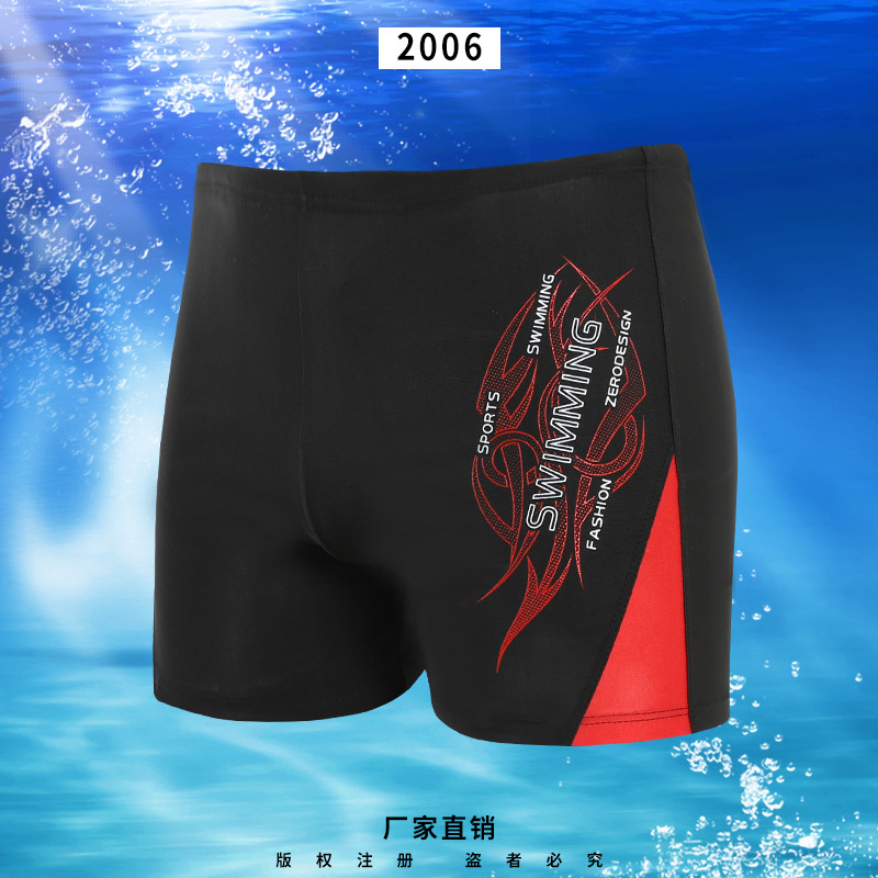 [] MEN'S Swimming Trunks Boxer Fashion Large Size Hot Springs Swimming Trunks Fashion Fashion Multi-color Totem Dyed