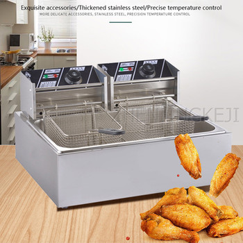 Fryer Commercial Single Cylinder Double Screen Electric Fryer Snack Machine 220V 22L Fry Pan Frying Machine Food Processor multifunction 12 l deep fryer electric commercial stainless steel potato chicken food deep frying machine zf