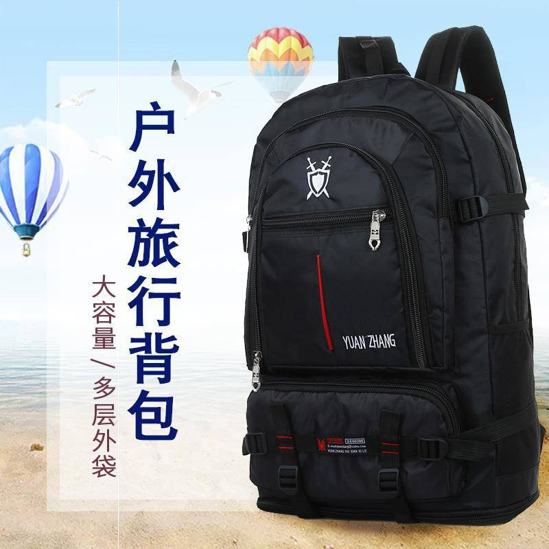 70 L Outdoor Backpack Ultra Large Capacity Backpack Men And Women Mountaineering Bag Travel Bag [-Expanded Capacity]