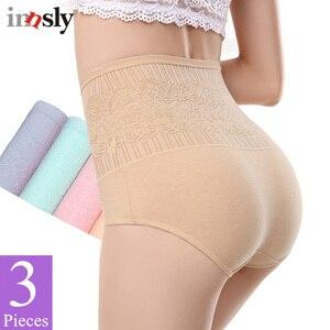 Image 1 - 3 יחידות\מארז תחתוני נשים גבוהה מותן תחתוני כותנה דק Slim מותן נקבה גדול גודל לנשימה בריאות הלבשה תחתונה