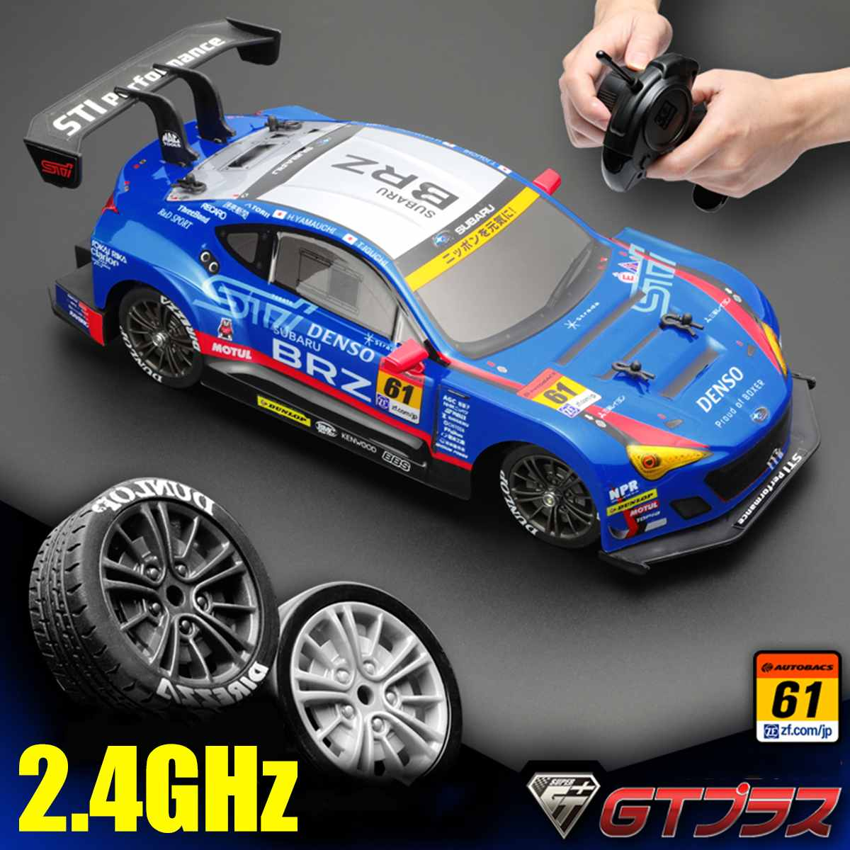 1:16 RC Car 4WD Drift Racing Car Championship 2.4G Off Road Radio Remote Control Vehicle Electronic Hobby Toys