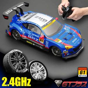 Drift Racing Championship Electronic Hobby Toys Car Radio Remote-Control-Vehicle RC Off-Road