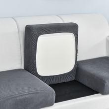 Чехол для дивана на 1/2/3/4 сиденья стула защитный чехол детской