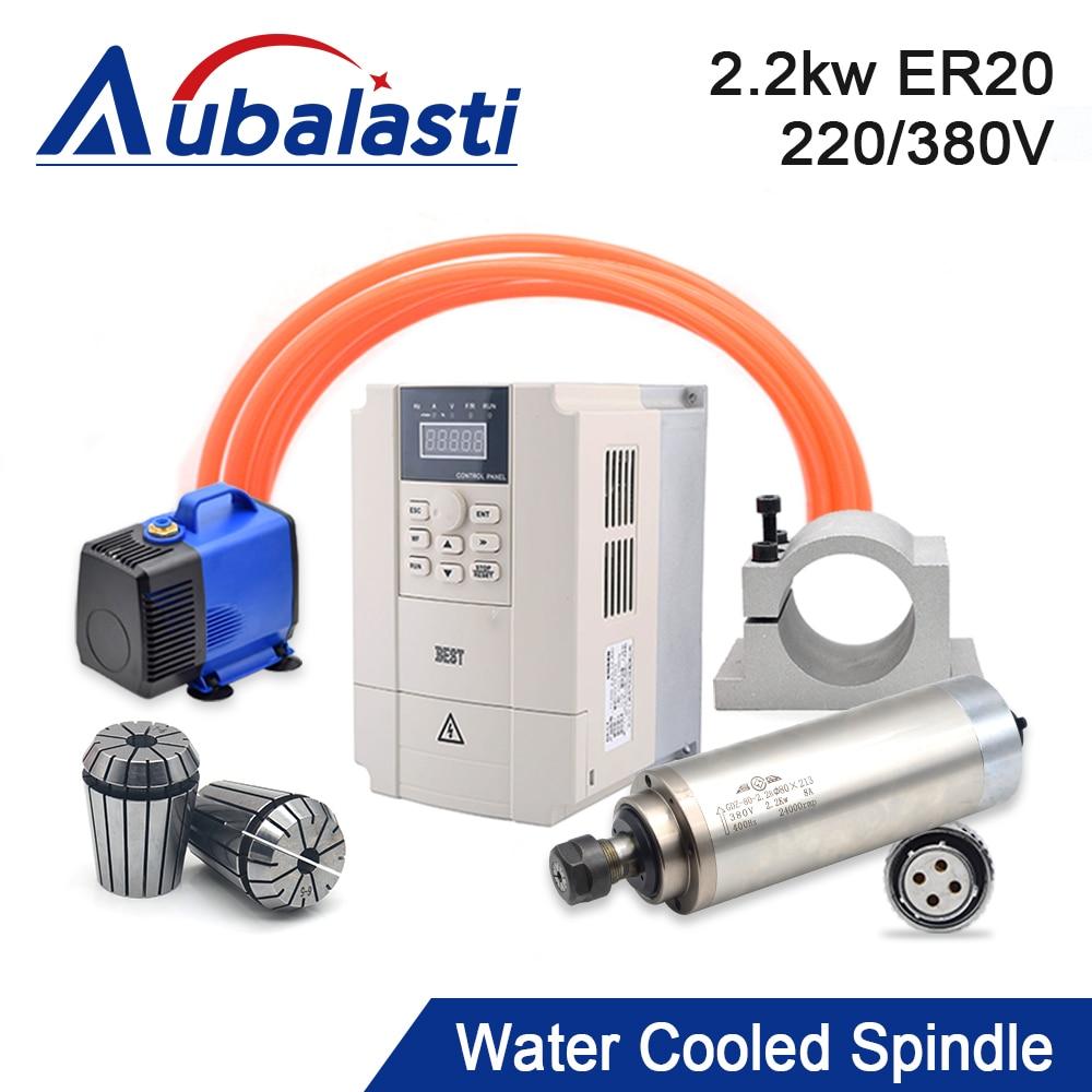 Шпиндель с водяным охлаждением Aubalasti, 2,2 кВт, ER20, инвертор 2,2 кВт, кронштейн 80 мм, водяной насос 80 Вт