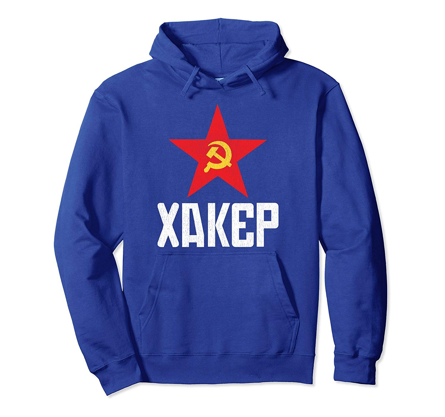 Russian Hacker Cyber Security Unisex HOODIE Gift