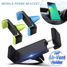 Suporte do telefone do respiradouro de ar para a montagem do telefone do carro da rotação de 360 graus para o telefone 4.7
