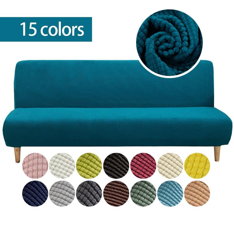 Funda de sofá sin pasamanos, conjunto de sofá, toalla, protector completo, elástico, personalizado, funda de sofá, 1 Uds.