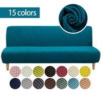 Funda de sofá sin pasamanos, conjunto de toalla de sofá, protector completo de tela elástica personalizada, funda de cojín de sofá, antideslizante, 1 Uds.