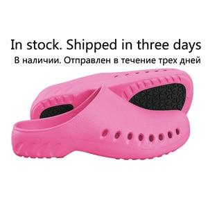 Женские тапочки; Хирургическая обувь; Тапочки для операционной комнаты; Лабораторная медицинская обувь из ЭВА; Нескользящие противоакупунктурные тапочки для медсестры