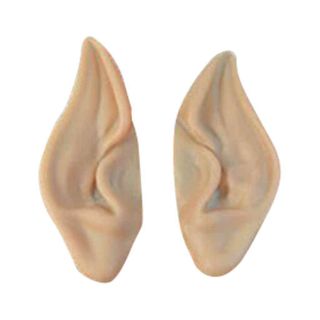 Латексные мягкие уши эльфа Поддельные Уши любые тематические вечерние костюмы для косплея на Хэллоуин мягкая маска для вечеринки Маскарадная маска для детей и взрослых