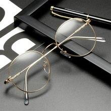 1Pc métal Vintage rond lunettes surdimensionnées lunettes cadre optique lunettes cadre lunettes Vision soins lunettes Anti-éblouissement cadeau