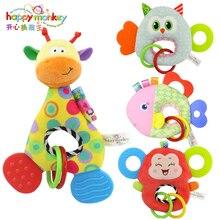 Happy Monkey New Bark Gum BB Dolls Baby Toys Newborns Creative Plush  hand bell WJ458