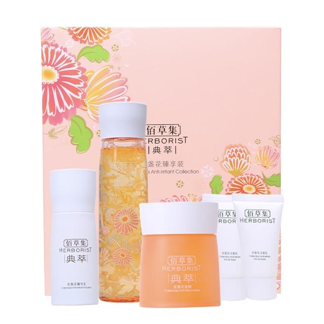 Herborist Original Marigold Zhenxiang Set 5pcs 200ml+50ml+120g+30g*2 Soothing Skin Repair Sensitive Skin skin care products 1