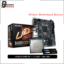2666mhz Intel-Core Ddr4 8g I5 10400 Pumeitou Gigabyte Without-Cooler 1200 16G CPU B460M