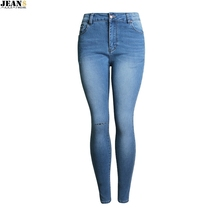 Women`s Single Knee Ripped Dark Blue High Waisted Skinny Denim Jean Pants For Women Jeans