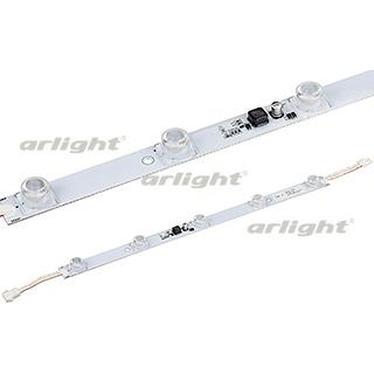 017027 Module Sealed Zm-5g-os-24v White Arlight 5-piece