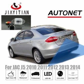 Jiayitian câmera de visão traseira para jac j5 b15 2010 2012 2013 2014 ccd noite câmera de backup câmera reversa placa licença câmera