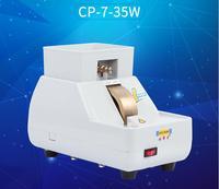 CP 7 35W Optical Hand Edger Manual Lens Grinder Polishing Machine Single Wheel DC Motor