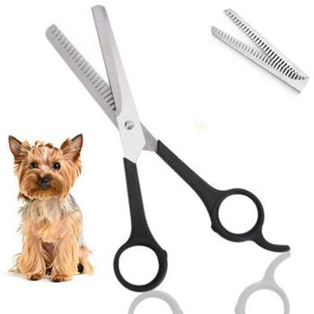 Dla zwierząt domowych nożyczki ze stali stalowe nożyczki nożyczki do pielęgnacji psów zakrzywione nożyczki dla pielęgnacja zwierząt domowych profesjonalne nożyczki do sierści tanie i dobre opinie STAINLESS STEEL ke0582