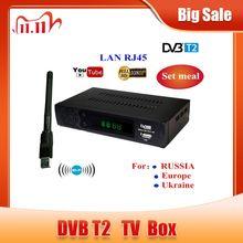2020 HD 1080P DVB T2 Tín Hiệu Kỹ Thuật Số Thu Set Top Box DVB T2 Mặt H.264 DVB Mã Truyền Hình với RJ45 Hỗ Trợ WIFI