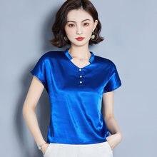 Корейская шелковая женская блузка рубашка с v образным вырезом