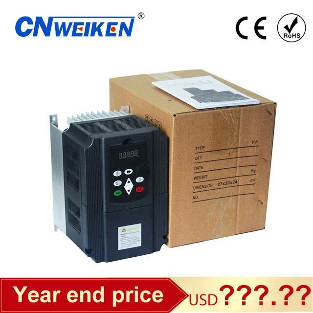 VFD 5.5KW nuevo inversor motor de eje de CNC control de velocidad 220V 5.5KW 20A 220v 1P entrada 3P fuera inversor de frecuencia para motor