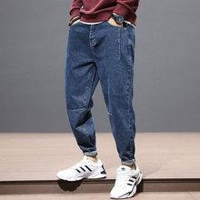 Мода Уличной Мужские Джинсы Свободный Покрой Синий Цвет Сплайсированные Дизайнер Джинсовые Шаровары Японский Винтажный Хип-Хоп