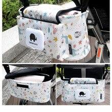 Сумка для подгузников для мам, органайзер для детских колясок, Большая вместительная сумка для подгузников для мам, аксессуары для влажных колясок