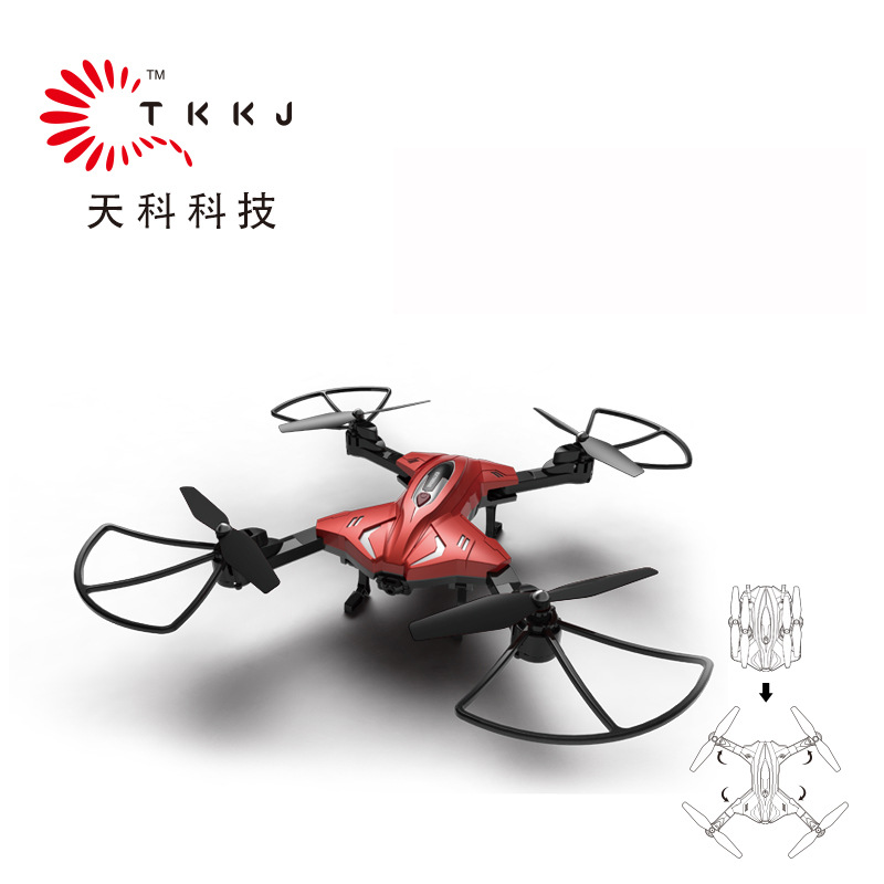Tianke Tk110w Folding Pressure Set High Track Unmanned Aerial Vehicle Aerial Photography Real-Time Transmission Quadcopter