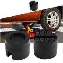 1pc Car Rubber Pad Hydraulic Black Jack Disk Slotted Frame Rail Floor Car Jacks Tool new black rubber slotted floor jack pad frame rail adapter for pinch weld side pad