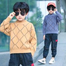 цены на Kids Rhombus Sweater For Boy Boys Knitted Sweater Autumn Long Sleeve Pullover Casual Kids Cotton Knitwear Children Warm Sweater  в интернет-магазинах