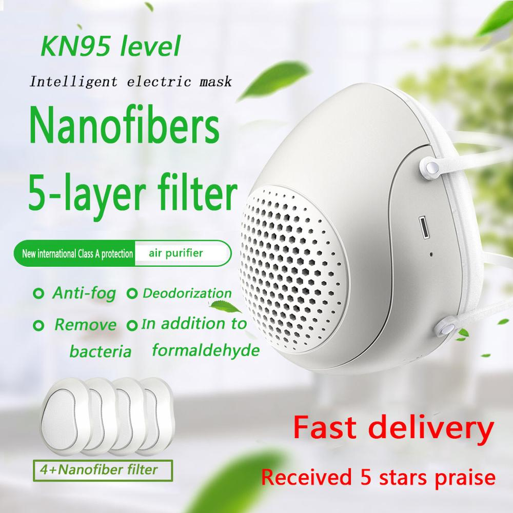 PM2.5 Dust Mask Smart Electric Fan Mask Anti-Pollution Breathable Mask Anti Smog Dustproof Outdoor Mask With 4 Filters