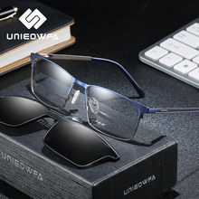 Clear Optical Glasses Frame Men Polarized Magnet Clip On Sunglasses Men Myopia Prescription Eyeglasses Frame Transparent Eyewear