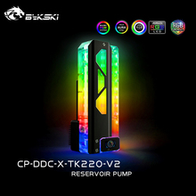 Water-Tank-Combo Ddc-Pump Bykski ARGB CP-DDC-X-TK220-V2 Reservoir Cabinet Temperature-Display