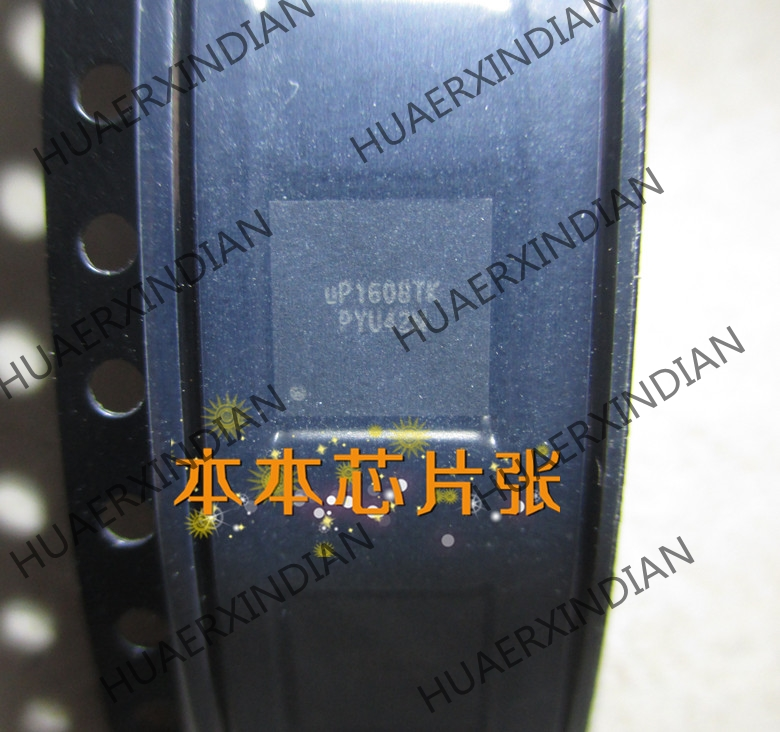 Новинка UP1808TK UP16O8TK 12 Высокое качество в наличии