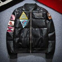 Локомотивное кожаное пальто для мужчин Air Force MA1 летный Костюм куртка из искусственной кожи для мужчин и женщин Молодежная бейсбольная форма популярный бренд