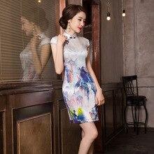 Falda Cheongsam De seda con estampado De pintura De paisaje chino para mostrar el Vestido Delgado cultivar la moralidad al por mayor