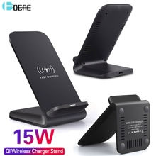 DCAE 15 Вт Qi Быстрая зарядка беспроводное быстрое зарядное устройство Стенд Usb Tpye C QC 3,0 док станция для iPhone 11 Pro XS R X 8 Samsung S20 S10