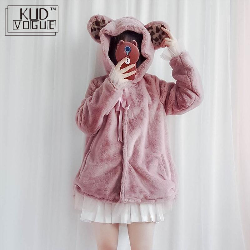 Lolita Pink Coat Harajuku Winter Japanese Girl Soft Sister Warm Coat Cute Plush Bear Ears Hat Fur Kawaii Jacket Women Sweatshirt
