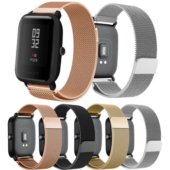 20mm Watch Band For Xiaomi Huami Amazfit Bip Milanese Loop Stainless Steel Accessories For Amazfit Bip Youth Watch Wrist Strap